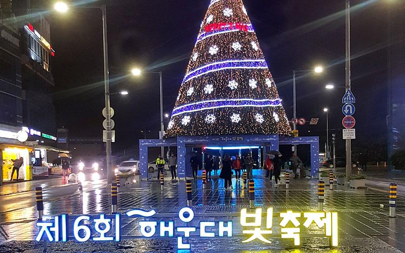 brightening my to busan through haeundae lighting festival