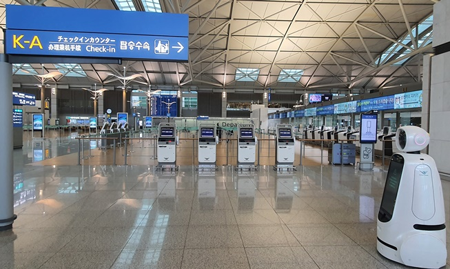 0925_empty_airportth.jpg